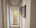 香榭星海湾3楼家电齐全,拎包入住3室 房子保持干净