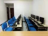 专业电脑培训 学设计 来深圳福田车公庙鹏程科教专业电脑培训