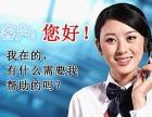 天津南开区空调维修中心 移机-加氟 保养 更 延年