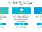 江苏徐州中医专长证和中医类执业医师证的区别