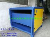 废气净化除味器椰壳活性炭除味器废气处理设备