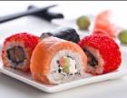 日本寿司小吃技术培训
