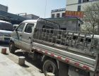 金杯车 面包车 货车长短途搬家 拉货(全天进城)