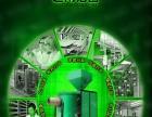 生物质燃烧机 生物质锅炉 燃煤燃油燃气锅炉改造