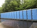鄂州市马拉松移动厕所租赁 厂家大量生产销售移动厕所