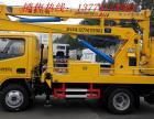 高空作业车厂家,蓝牌高空作业车价格13774118982