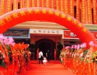 苏州唐歌礼仪公司 礼仪庆典 活动策划 演出策划