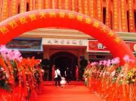 苏州唐歌礼仪公司开业庆典 礼仪策划 剪彩仪式