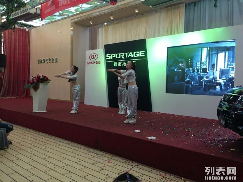 武汉开业庆典策划 武汉灯箱广告制作 武汉尧舜禹广告