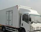 阳江市长短途货运车运输拉货业务(可作喜事广告用车)