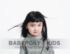 东莞小木马儿童摄影face系列