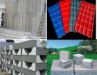 轻质隔墙板 树脂瓦 欧式构件厂家直供