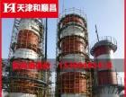 锌锌架子管 建筑钢管 脚手架钢管 元拓集团厂家直销