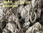 老哥们 厂家硅胶废料求购 专业收购各种硅胶废料的