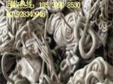 惠州含铜聚四氟乙烯刨丝回收.珠三角求购PFA花篮