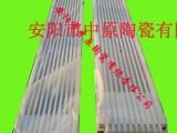 安阳中原陶瓷+造纸机湿部高真空全陶瓷面板+广东造纸