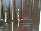 110指定单位,成都开锁/换锁/修锁汽车锁/保险箱