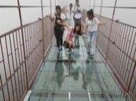 赣州到石牛寨两日游 含高空索道和玻璃栈道 五一价格