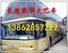 苏州到烟台的汽车票13862857222多少 多久客车/大巴