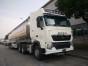 连云港30吨半挂油罐车铝合金运油车厂家定制