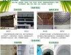 专业清洗地热油烟机空调玻璃