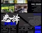 淘宝/天猫/阿里巴巴平台开发品牌招商加盟等一站式服务