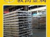 现货供应 铝合金 西南铝 6061T6模具铝板 6061硬铝合金