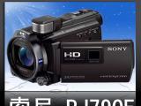 高清摄像机 数码摄像机 正品数码摄影机 sony PJ790E摄