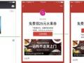 微信朋友圈广告、公众号搭建及二次开发、网站建设、