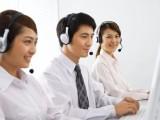 珠海三星电视维修服务各点丨24小时咨询服务