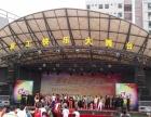 广州年会策划