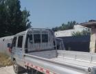 双排小卡拉货车