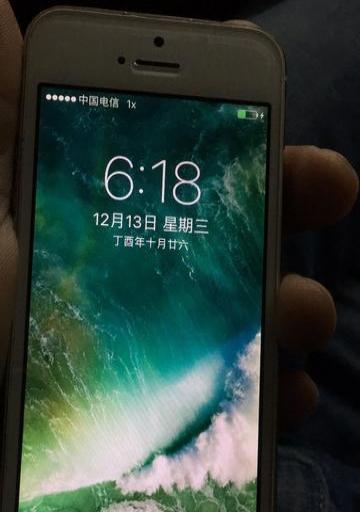 转让苹果5S金色电信版手机国行16GA1533