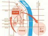 乾源国际 地铁4号线临街旺铺 可落户买一得二 十年包回本