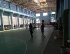 云南勇恒体育中心,欢迎您来打球