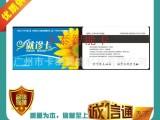 新型农村合作医疗卡制作 广州生产健康卡