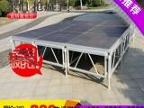 铝合金婚庆舞台架活动/拼装移动升降舞台折叠T台钢铁舞台架子