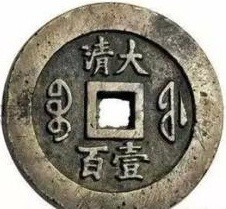 古代钱币的价值什么样的珍贵欢迎咨询