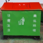 河北绿美供应环卫垃圾桶 大垃圾箱 新材垃圾箱 玻璃钢垃圾桶
