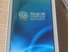 九成新二手手机E800,只有50台价格便宜,欢迎打包