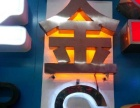 沈阳王正彩票技术工作室,彩票产品研发,彩票大盘高频电子盘
