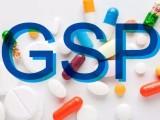 医疗器械GSP管理软件