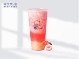西南奶茶加盟品牌親又親茶奶茶愿做你的創業
