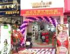 加盟内衣店利润多少,广州狄朵娜内衣有限公司内衣实力品牌