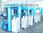 乳胶漆分散机设备湖北乳胶漆分散机设备专业厂家