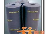 华美0级FM认证橡塑保温材料  华美橡塑专用胶水