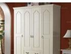家具安装 维修 补漆
