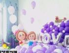 绍兴专业策划:绍兴求婚气球布置,绍兴求婚策划
