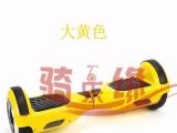 两轮电动平衡车价格 平衡车厂家批发 平衡车代理