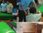 星牌台球桌维修 怀柔区台球桌拆 移位 组装服务中心